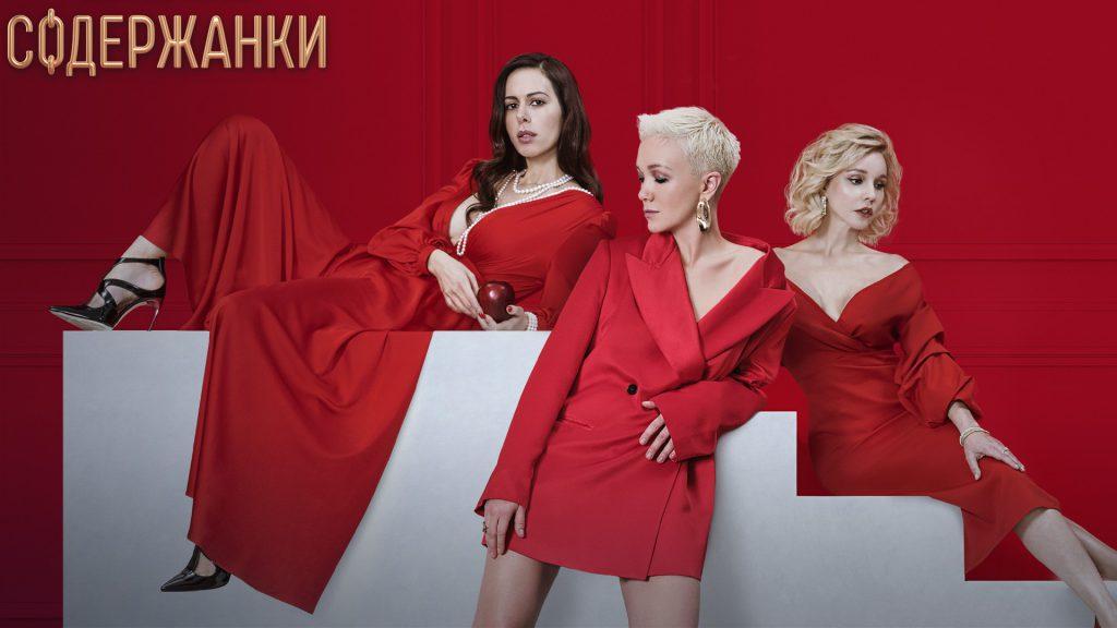 Soderzhanki na KartinaTV