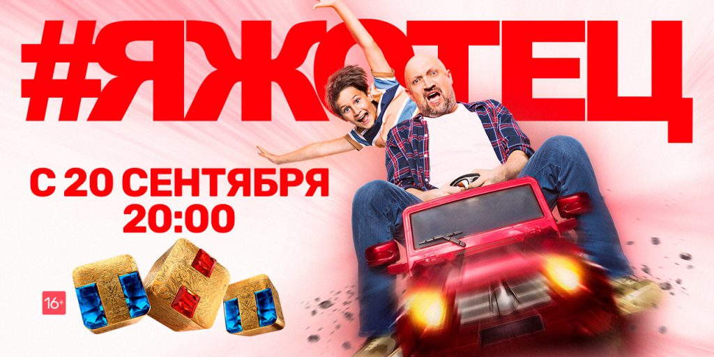 yazhotets na KartinaTV